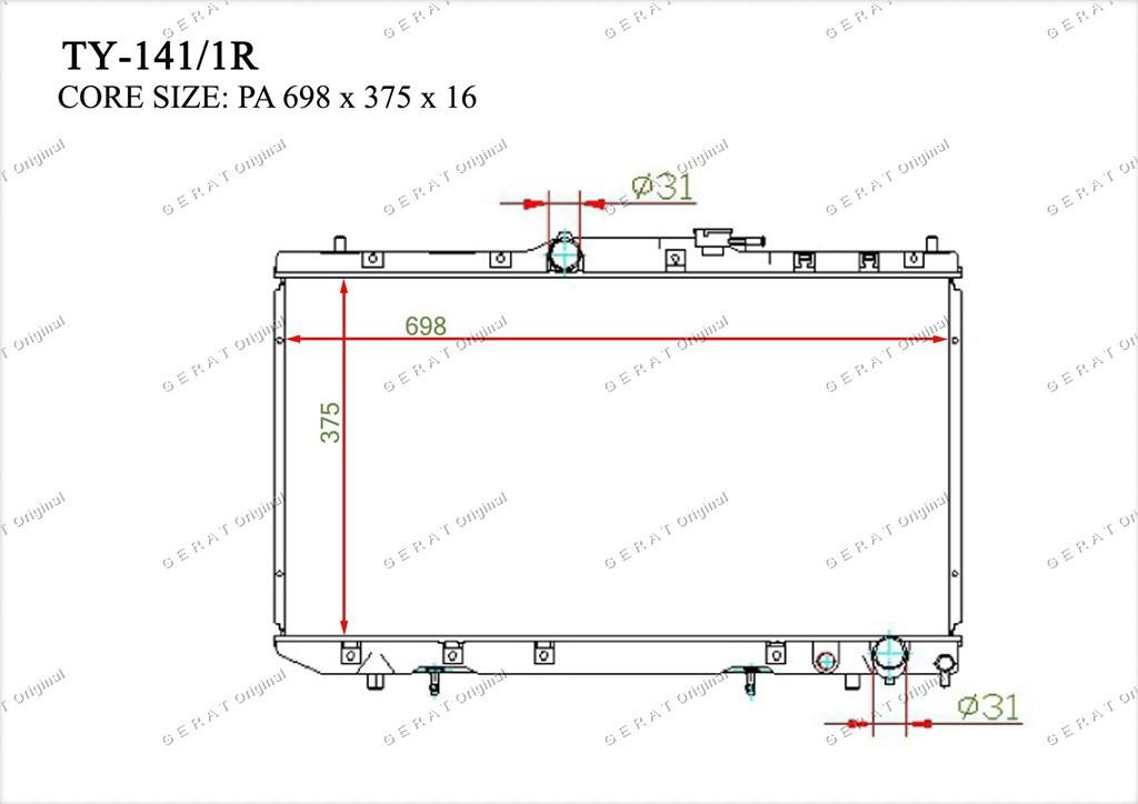 Радиатор основной 164000B030