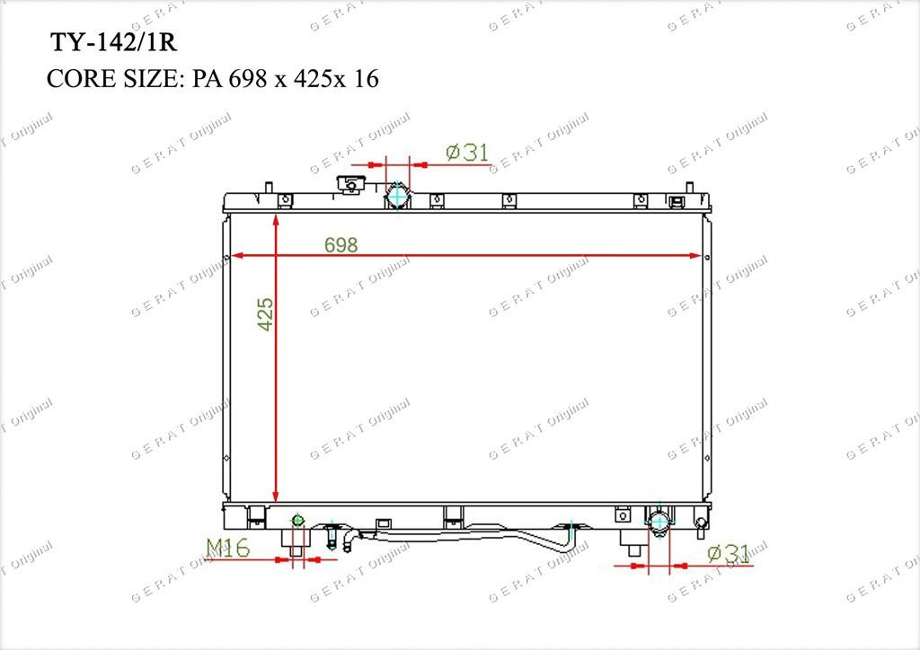 Радиатор основной 164007A262