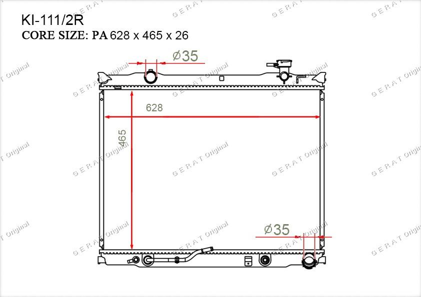 Радиатор основной 253103E730