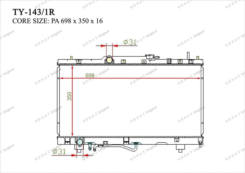 Радиатор основной 1640016581