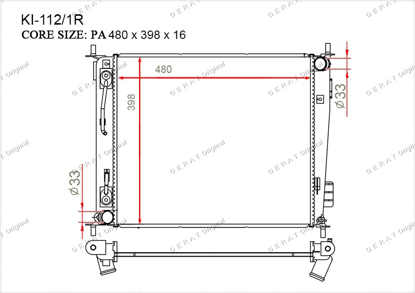 Радиатор основной 253102K250