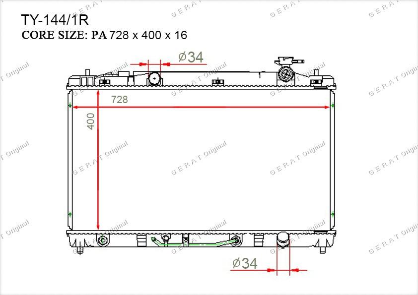 Радиатор основной 164000H210