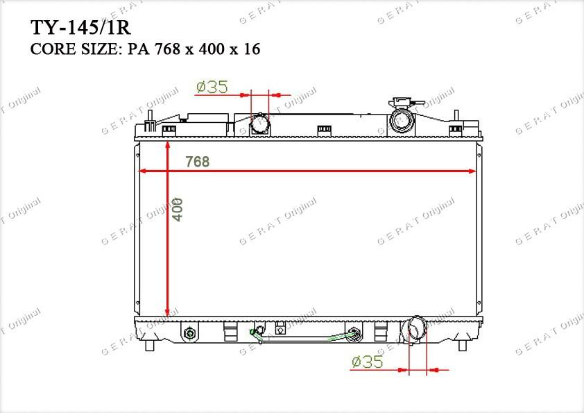 Радиатор основной 1640031520