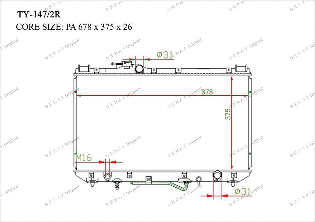 Радиатор основной 1640074680