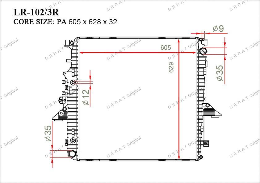 Радиатор основной PCC500041
