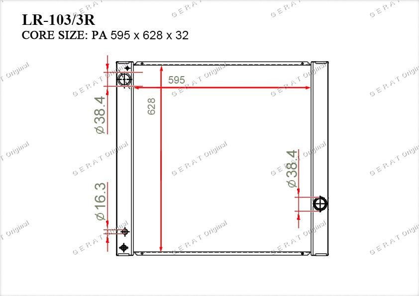 Радиатор основной PCC000850