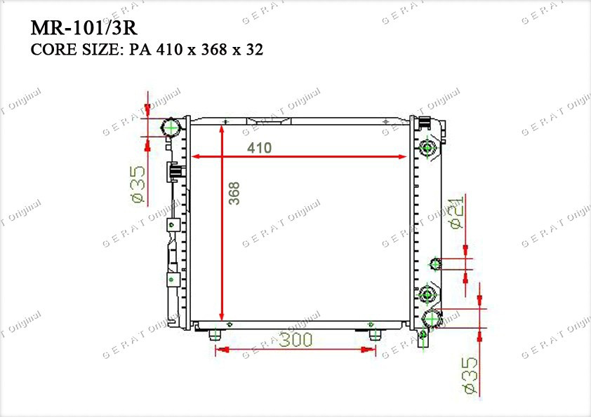 Радиатор основной 1245005903