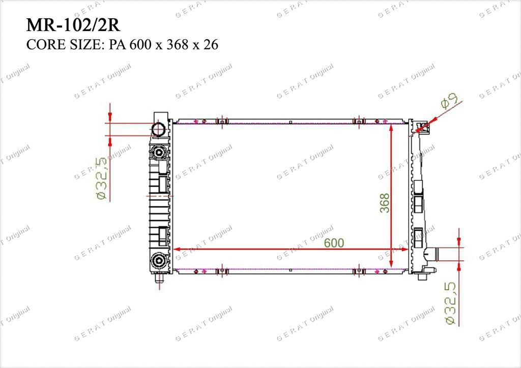 Радиатор основной 1685001102