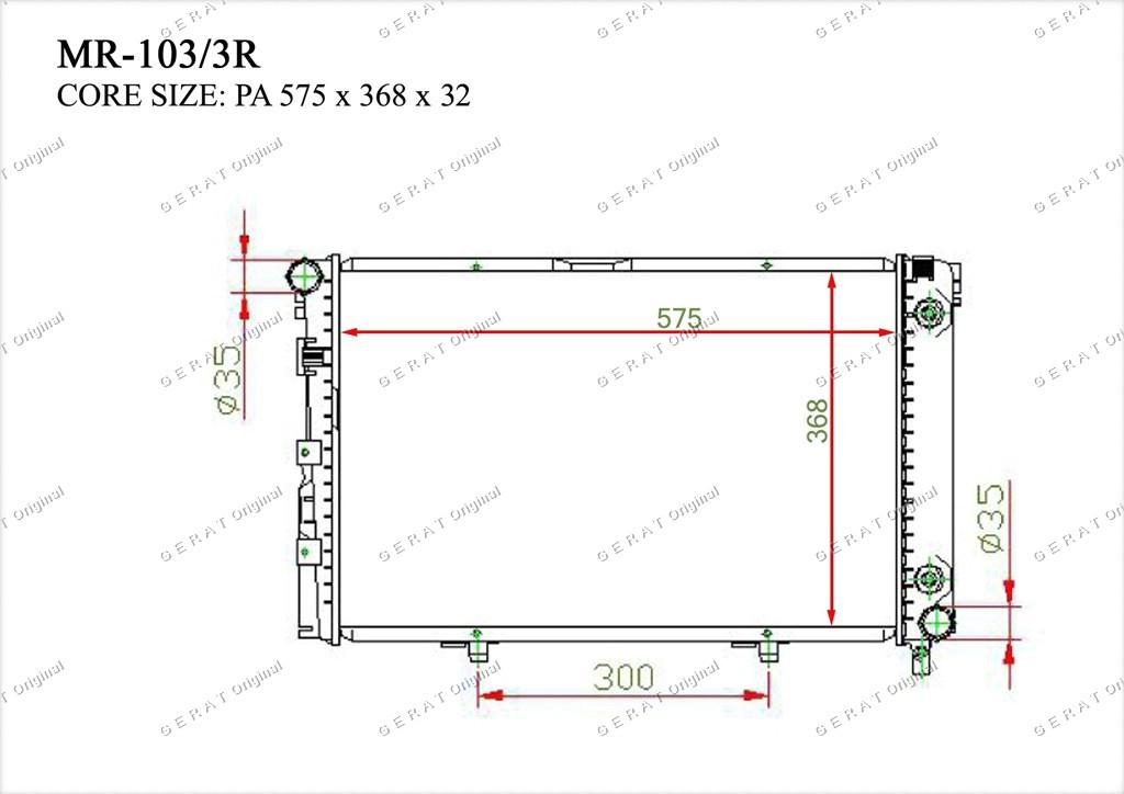 Радиатор основной 2015004103