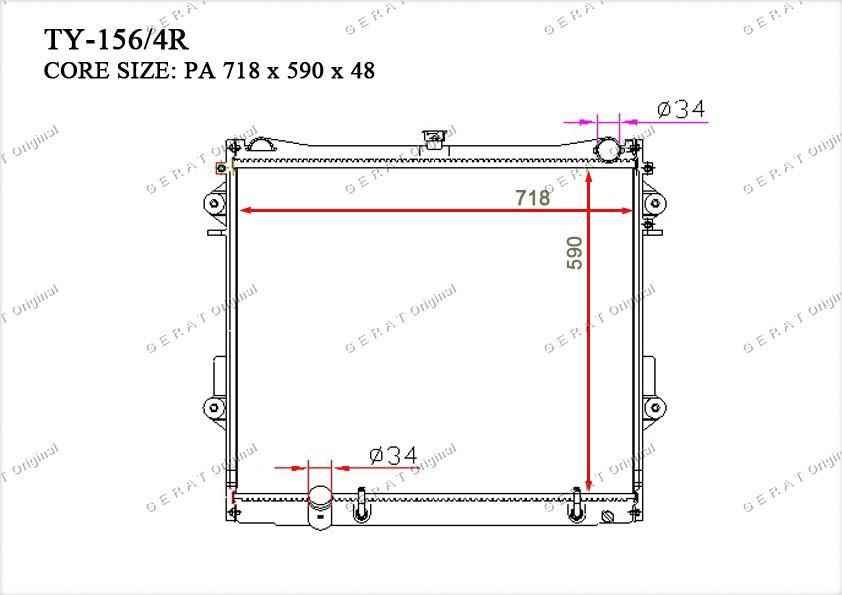 Радиатор основной 1640031570