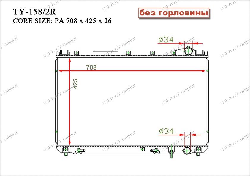 Радиатор основной 1640062160
