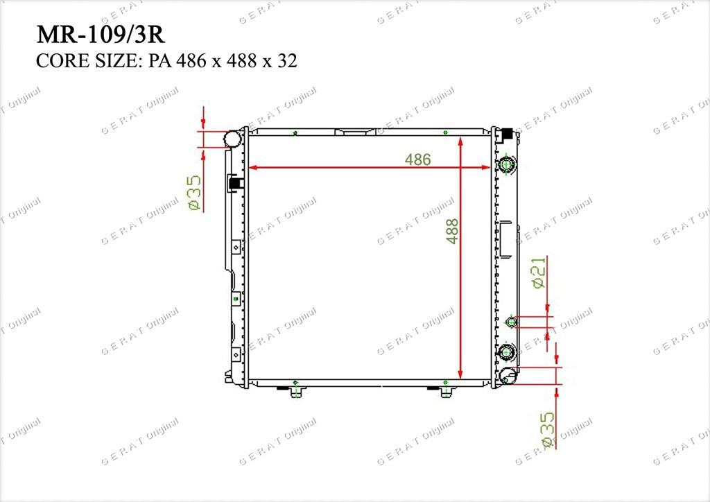 Радиатор основной 1245006202