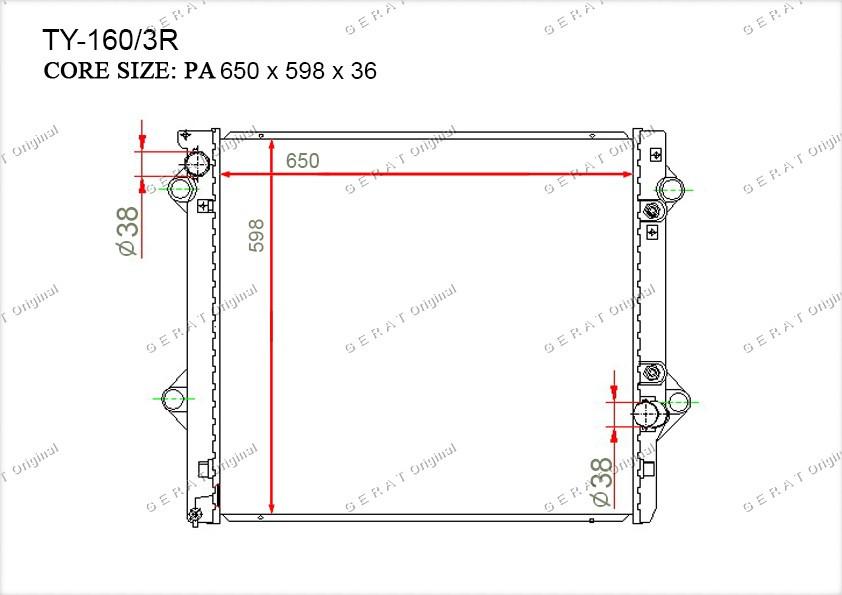 Радиатор основной 1640067262