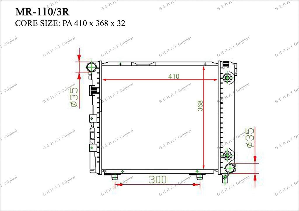 Радиатор основной 2015002903