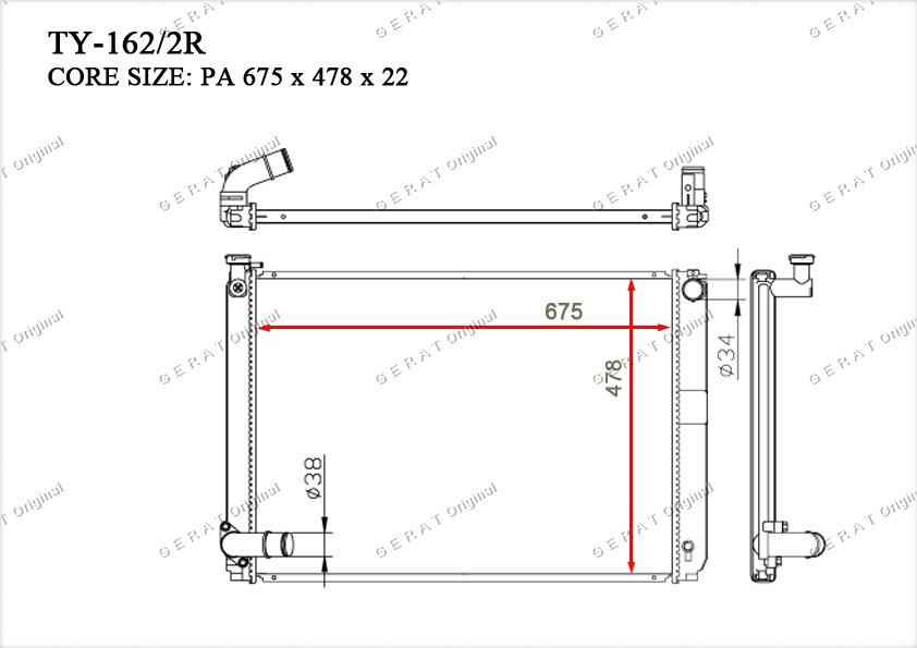 Радиатор основной 1604120352