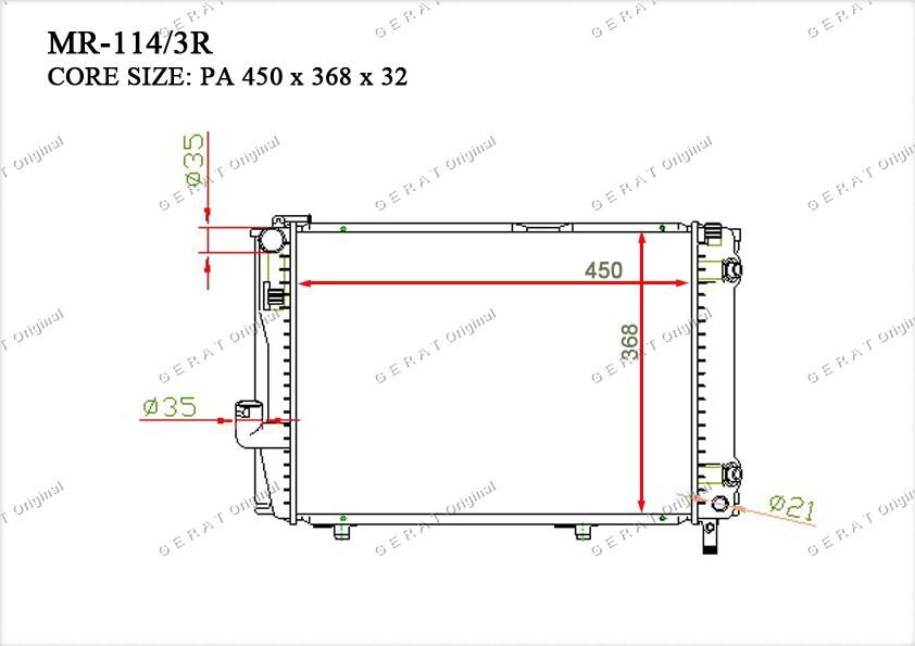 Радиатор основной 1245001403
