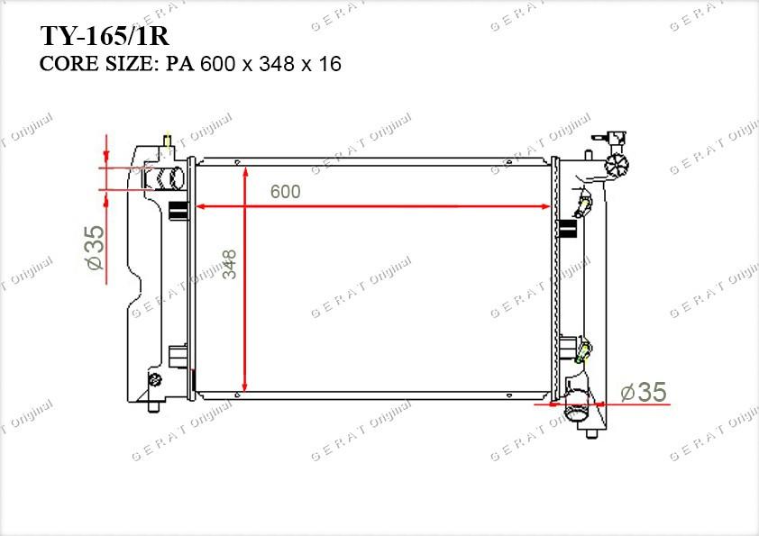 Радиатор основной 164000D220