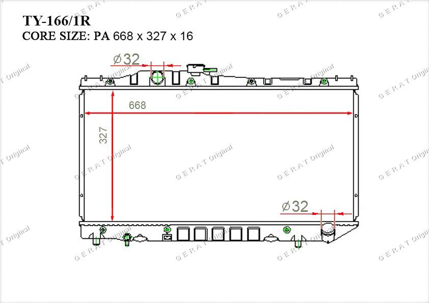 Радиатор основной 1640074060