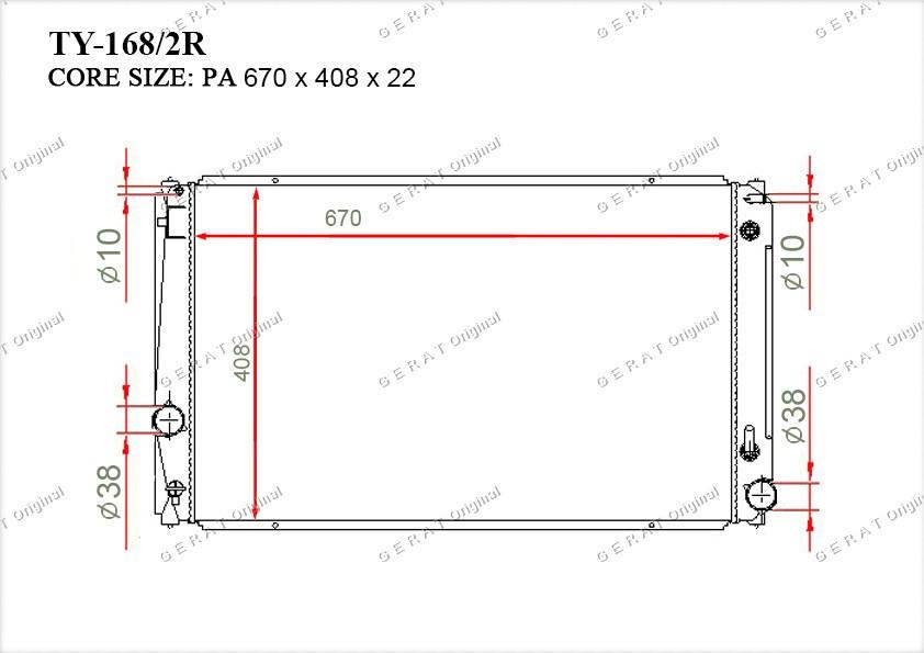 Радиатор основной 1640028560