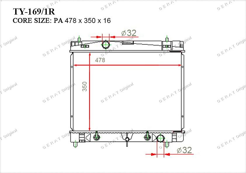 Радиатор основной 1640021300