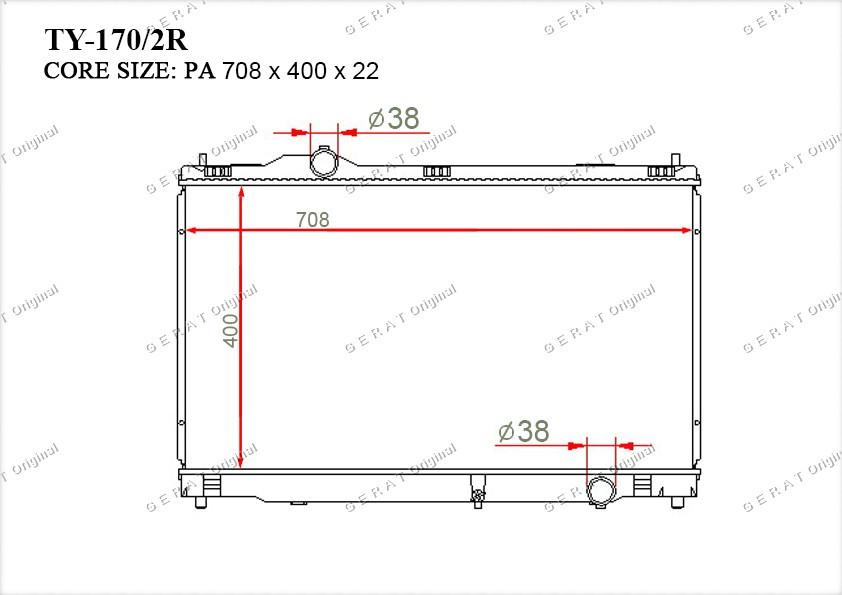 Радиатор основной 1640031390