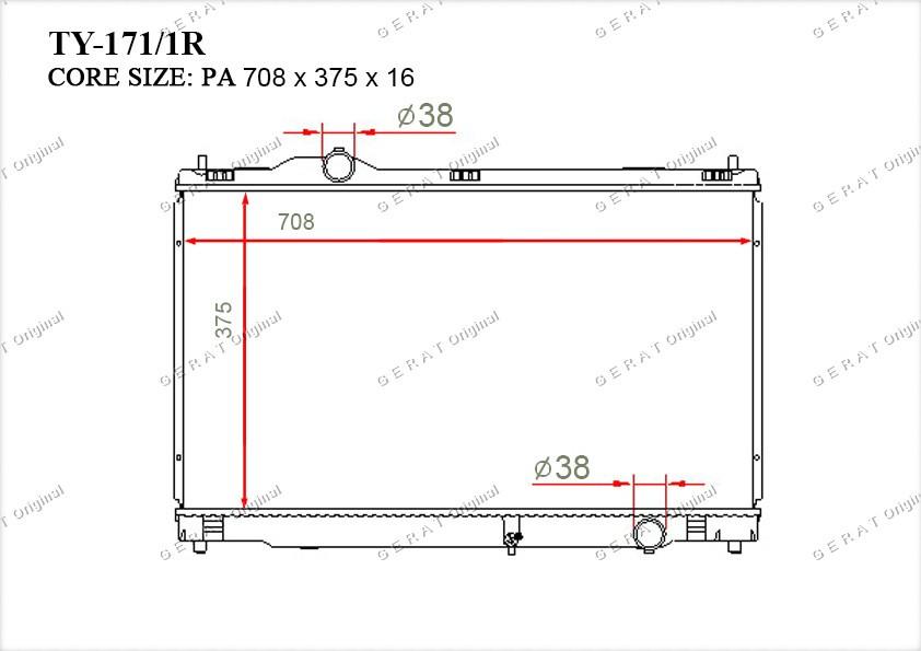 Радиатор основной 1640031440