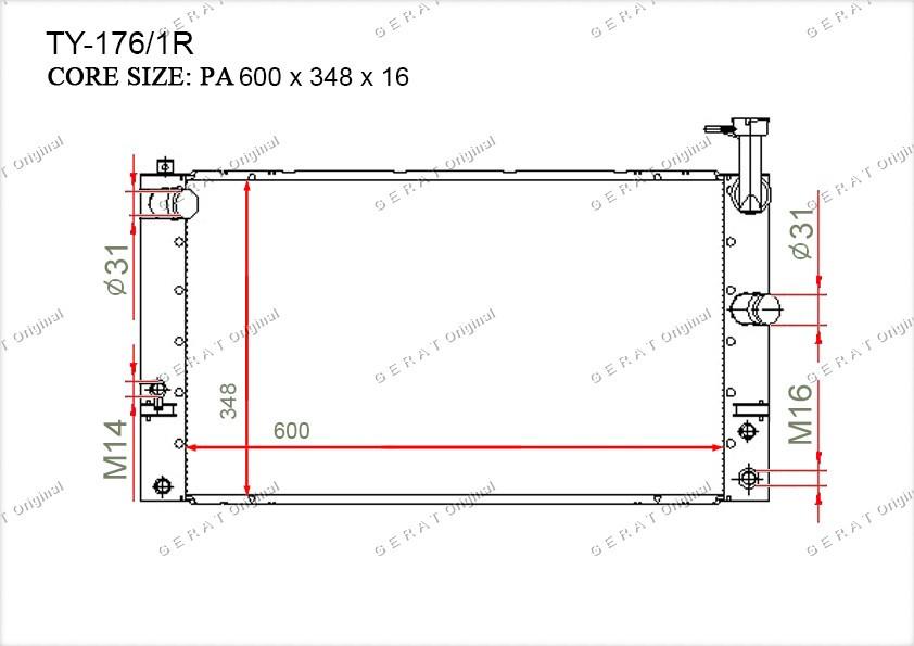 Радиатор основной 1604121280