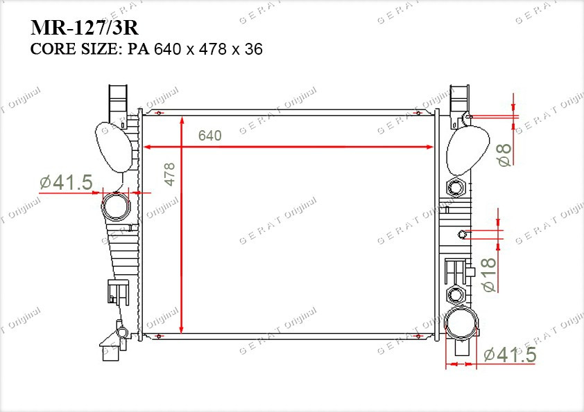 Радиатор основной 2205001403