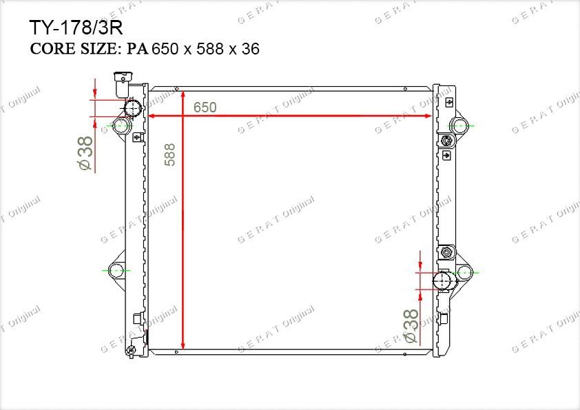 Радиатор основной 1640050310