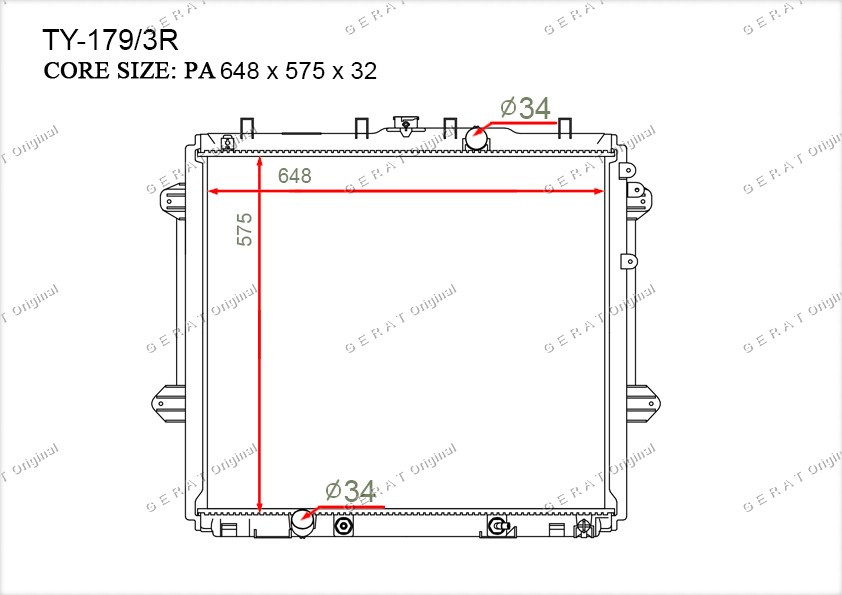 Радиатор основной 1640031710