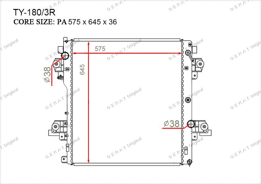 Радиатор основной 1640030300