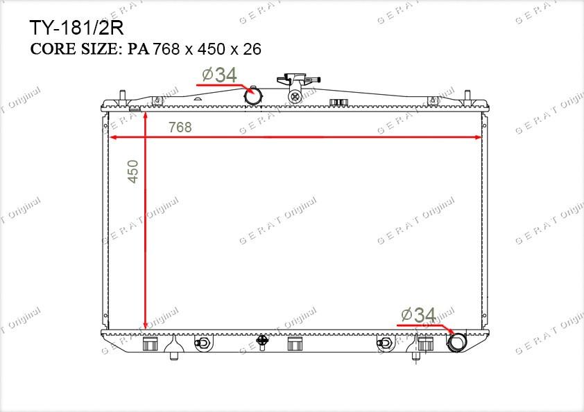Радиатор основной 1604131610