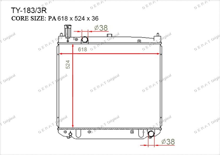 Радиатор основной 1640030110