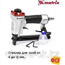 Степлер для скоб от 6 до 13 мм. MATRIX. 57415