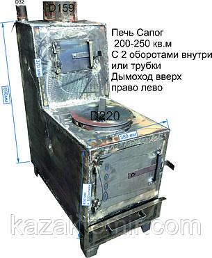 "Печь ""Сапог"" 250 кв.м двумя оборотами внутри, фото 2"