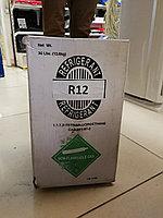 Фреон R12