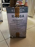 Фреон R406A