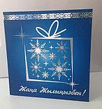 Новогодние открытки, фото 4