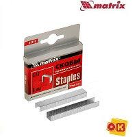Скобы, 8 мм, для мебельного степлера, тип 53, 1000 шт.// MATRIX