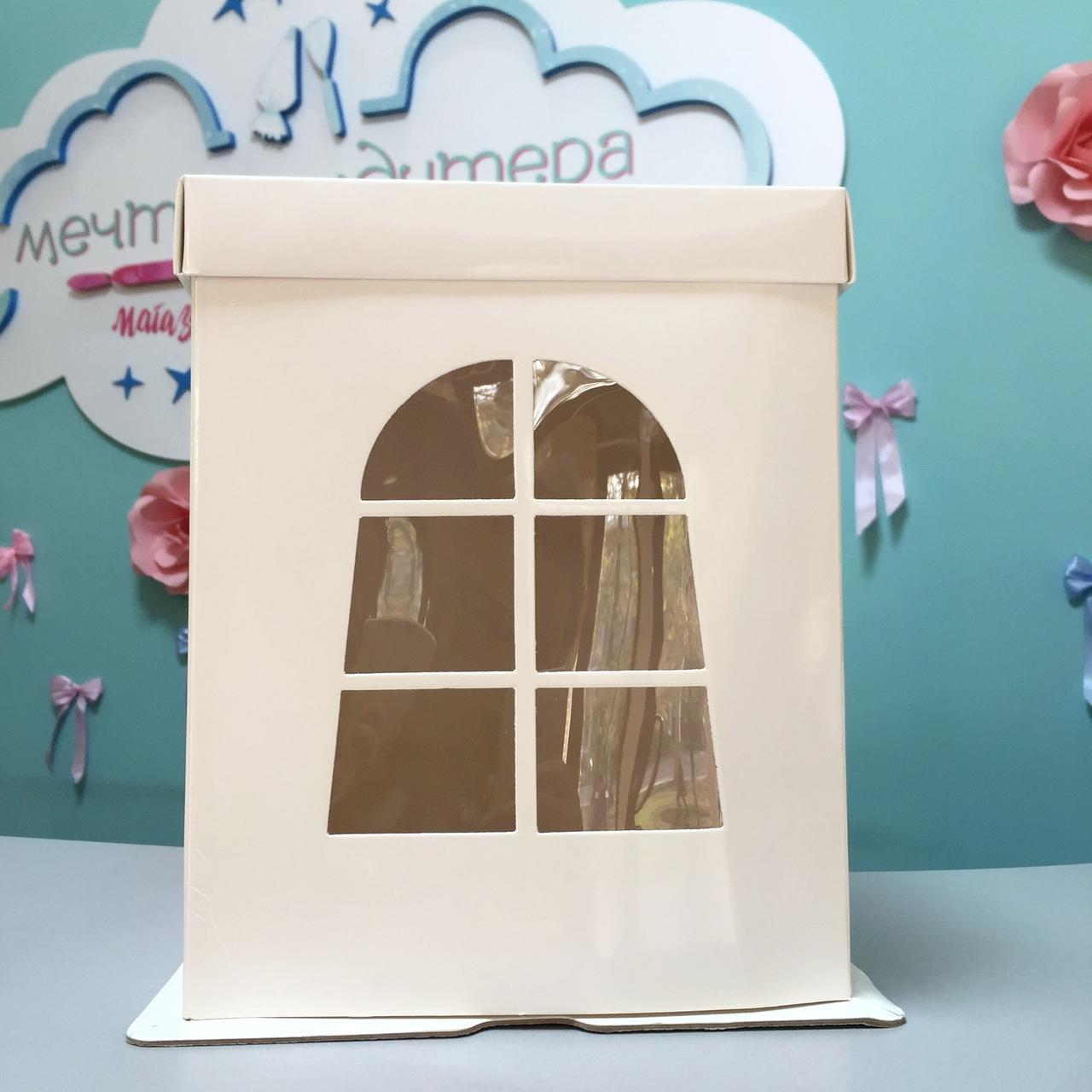 Коробка для десертов «Домик»