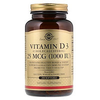 Solgar, Витамин D3 (Cholecalciferol), 1000 МЕ, 250 капсул
