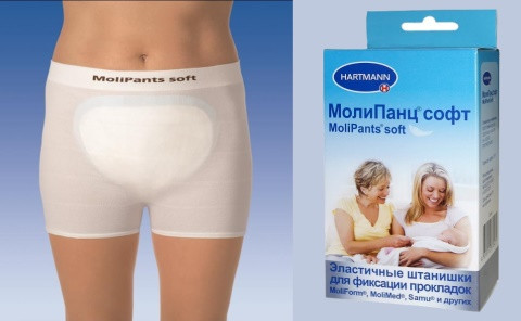 "Molipants Softt ""Штанишки д/фиксации прокладок  р-р L 5шт"
