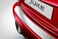Защитная  накладка на задний бампер Nissan Juke 2011-2019