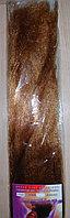 Канекалон, афрокосички золото