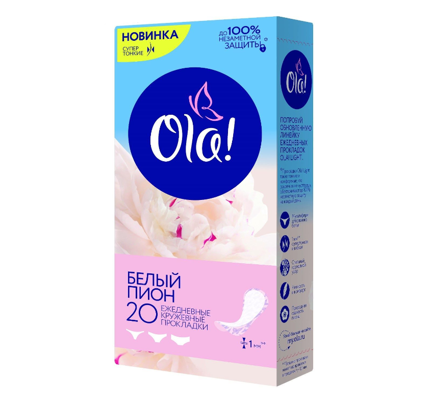 Ежедневки Ola Белый пион 20 шт