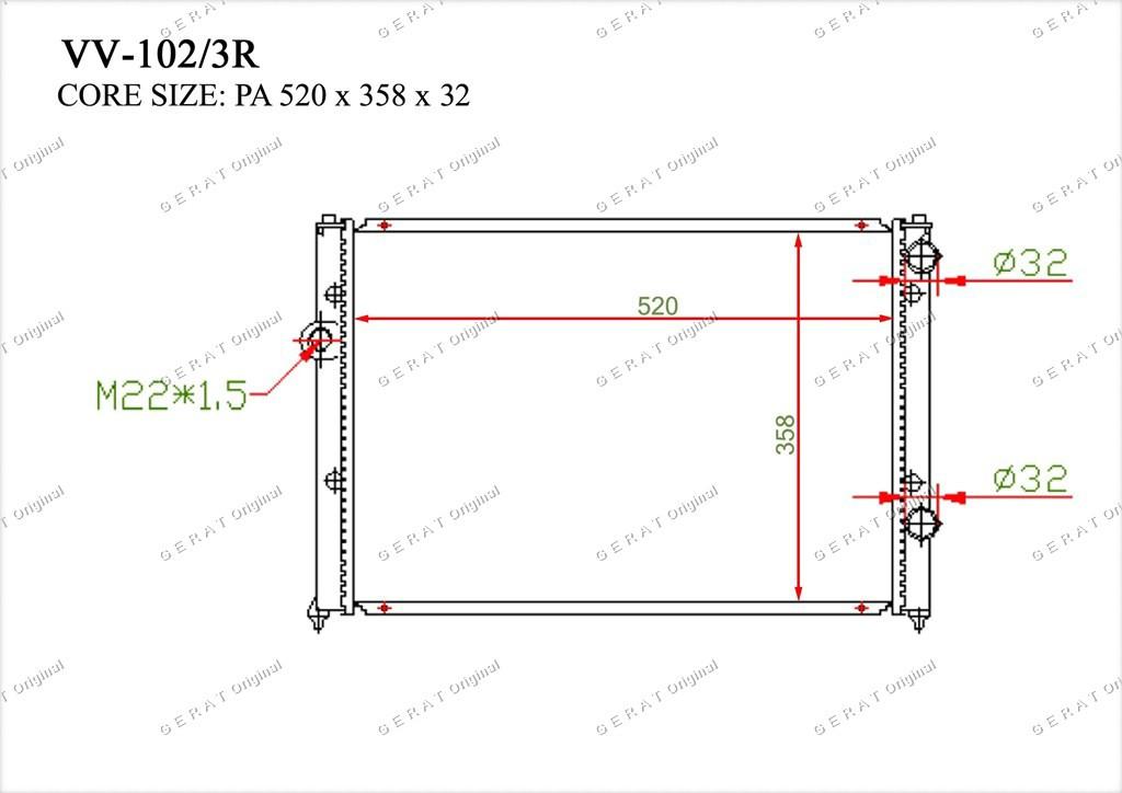 Радиатор основной 3A0121253