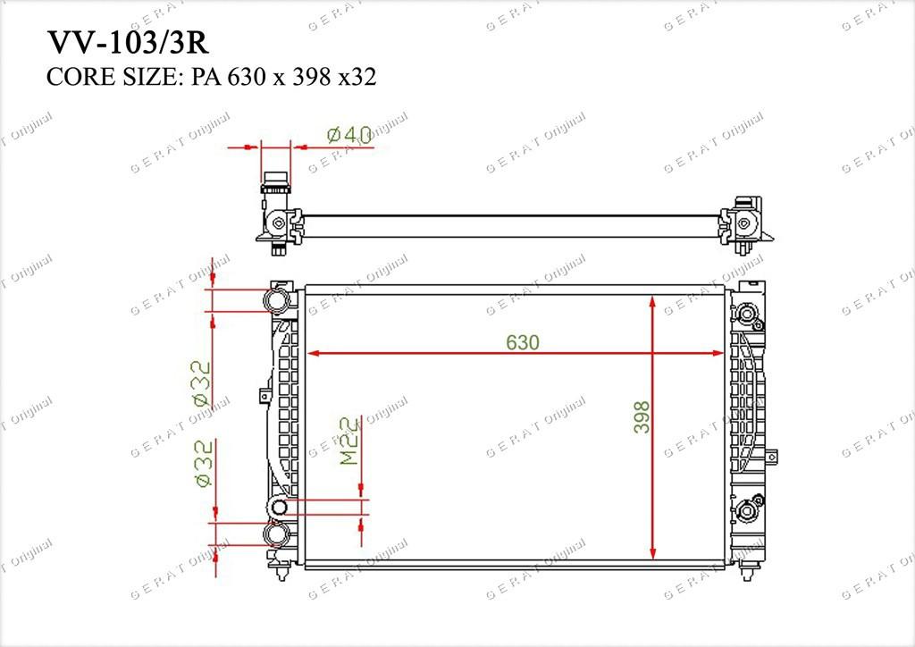 Радиатор основной 8D0121251BE