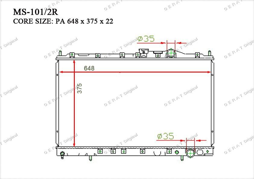Радиатор основной TCR-0023/2R