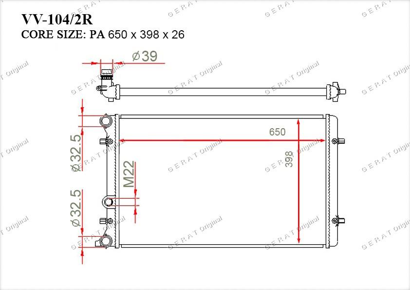 Радиатор основной TCR-0003/2R