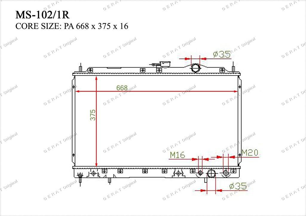 Радиатор основной MB356527